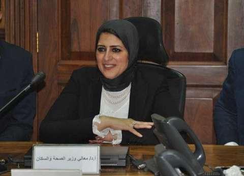 وزيرة الصحة تلتقي بـ 7 نقباء لبحث مشكلات مقدمي الخدمة الطبية