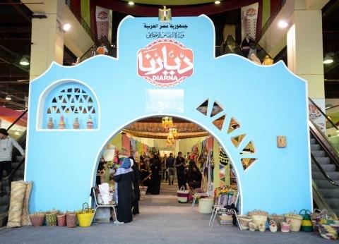 """اليوم.. افتتاح معرض """"ديارنا"""" على هامش الملتقى العربي الأفريقي"""
