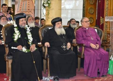 إيبارشية شبرا الخيمة تحتفل بالعيد الـ40 لسيامة الأنبا مرقس