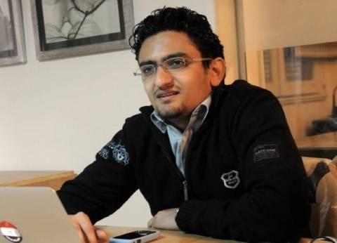 """وائل غنيم تعليقا على شراء ولي ولي العهد السعودي يخت بـ 550 مليون دولار: """"يا بلاش"""""""