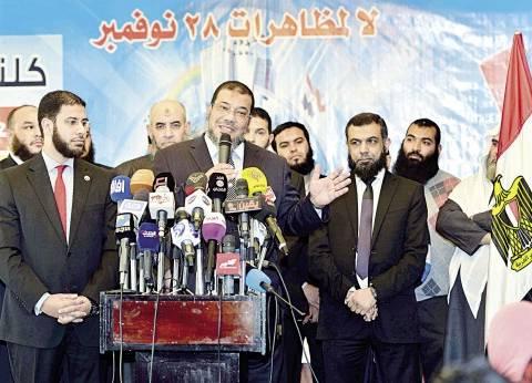 """""""الجاليات المصرية"""" بأوروبا يهدد بالطعن في دستورية """"النواب"""""""