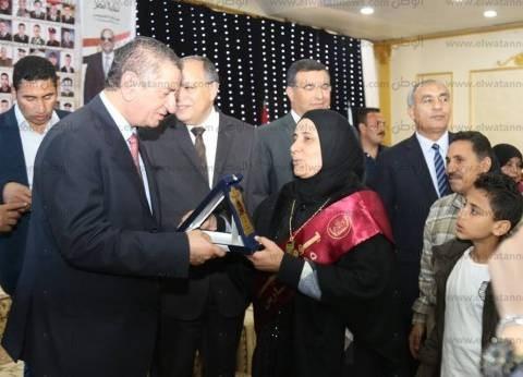 """أسماء المكرمين من أسر الشهداء باحتفالية """"يوم الشهيد"""" في كفرالشيخ"""