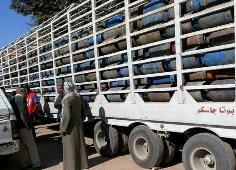 محافظ سوهاج: توزيع 1400 أسطوانة بوتاجاز في مركز طما