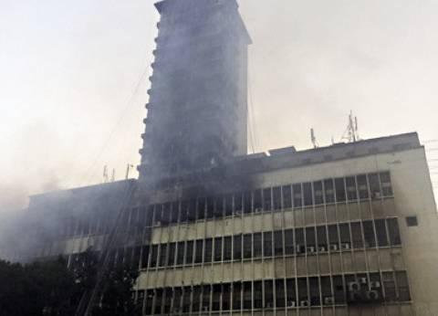 بعد حريق سنترال العتبة..إجراءات الحماية بالمصرية للاتصالات فريضة غائبة