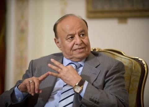 هادي: حكومة اليمن حريصة على تحقيق السلام وفق المرجعيات المتفق عليها