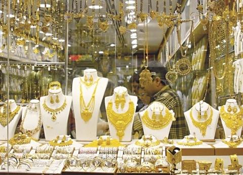 أسعار الذهب اليوم الأربعاء 11-9-2019 في مصر