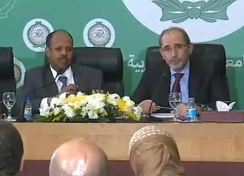 وزراء الخارجية العرب يطالبون ترامب بإلغاء قراره بشأن القدس