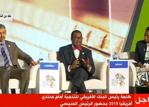 """مشاركون بجلسة """"سياسة وتوجيه الأعمال"""": يجب إشراك القطاع الخاص بالتنمية"""