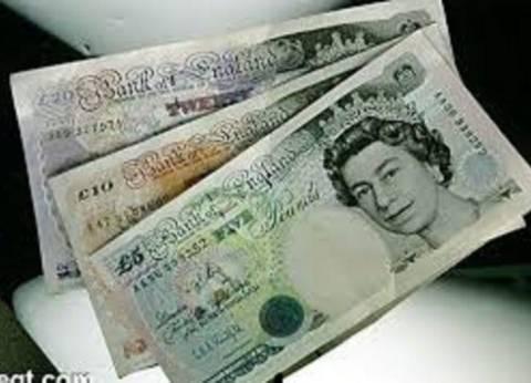 الإسترليني يتراجع ويسجل 24.59 جنيه في البنك الأهلي المتحد