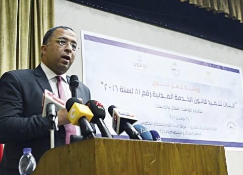 """العربي يمر علي مكاتب """"التخطيط"""" لمصافحة العاملين بعد علمه بقرار الخروج من الوزارة"""