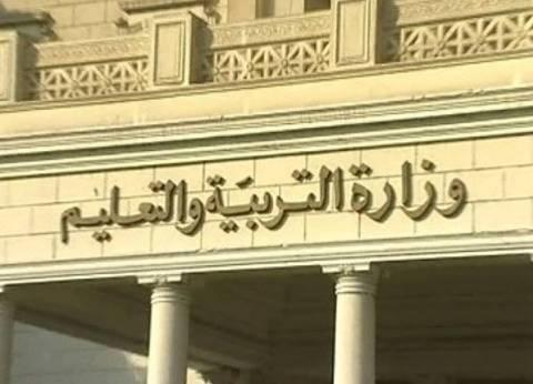 """مسؤول بـ""""التعليم"""": امتحان اللغة العربية راعى كل الفروق التعليمية"""