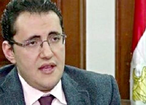 """""""الصحة"""": ارتفاع عدد الوفيات بين الحجاج المصريين إلى 55 حالة"""