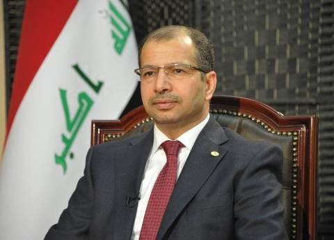 """رئيس البرلمان العراقي: إعادة النازحين بعد تحرير الحويجة من """"داعش"""""""