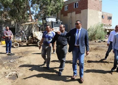 سكرتير عام المنوفية يتفقد مشروع وحدة الرصف بقرية ميت خلف