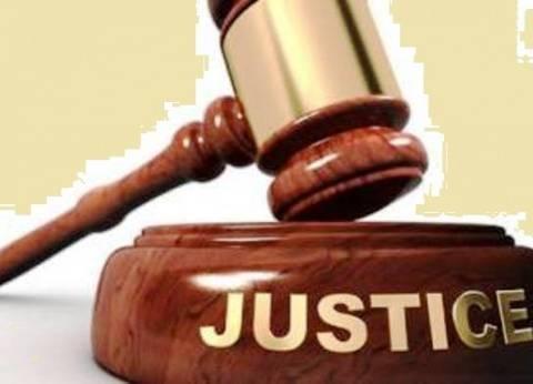 6077b24a2 العاملون في القضاء الإسرائيلي يعلنون الإضراب الشامل في محاكم الاحتلال