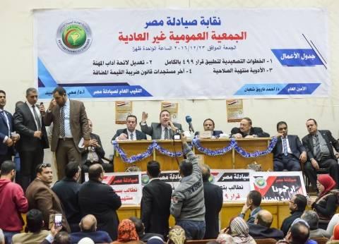 """صيادلة الدقهلية تمهل """"الصحة"""" حتى 10 فبراير: التفاوض أو الإضراب الكامل"""