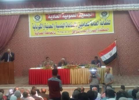 رئيس اتحاد عمال مصر: تطور الصناعات الهندسية كان سببا رئيسيا لحرب 67