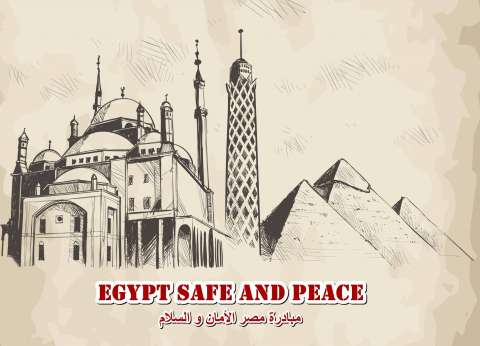 """تدشين مبادرة """"مصر الأمان والسلام"""" لتنشيط السياحة"""