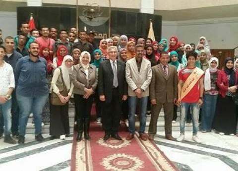 """جامعة حلوان ومديرية القاهرة التعليمية يطلقان لقاء """"سفير الشباب الرابع"""""""