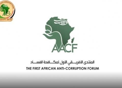 """قبل """"منتدى أفريقيا"""".. أبرز جهود القارة السمراء في مكافحة الفساد"""
