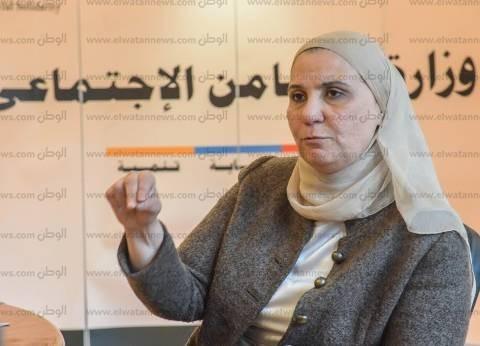 """نائبة وزيرة التضامن: مبادرة الرئيس أكثر شمولا من """"تكافل وكرامة"""""""