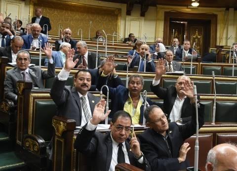 """برلماني يحصل على موافقة """"التخطيط"""" لزيادة استثمارات محافظة الغربية"""