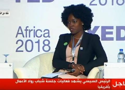 """رائدة أعمال رواندية: أسست """"سوفت وير"""" يدير قاعدة البيانات في المدارس"""