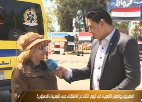 مصرية عائدة من كندا: اتصلت بالنجدة لنقلي إلى اللجنة