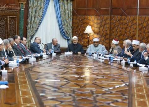 المجلس الأعلى للأزهر يشيد بزيارة الطيب لألمانيا.. ويؤكد: أبرزت مكانة مصر والإسلام