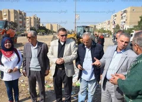 """""""الصيرة"""" و""""الزغبي"""" يتابعان أعمال النظافة بمدينة المستقبل بالإسماعيلية"""