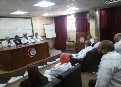 """وكيل """"صحة الشرقية"""" يتفقد 3 مستشفيات تزامنا مع احتفالات شم النسيم"""
