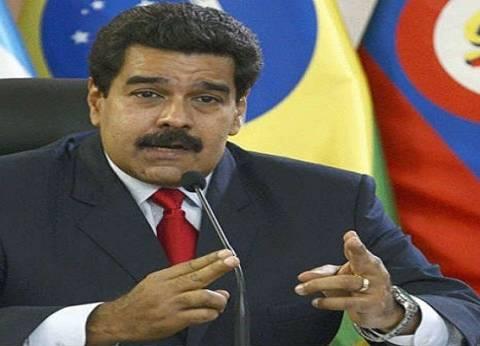 فنزويلا: إلقاء القبض على جنود أثناء محاولتهم القيام بانتفاضة ضد مادورو