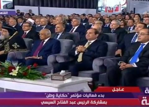 """رغم تركهم الحكومة.. 6 وزراء سابقين شاركوا المصريين """"حكاية وطن"""""""