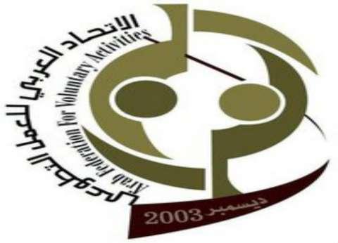 """""""الاتحاد العربي للتطوع"""" يدين تفجيرات كنيستي طنطا والإسكندرية"""