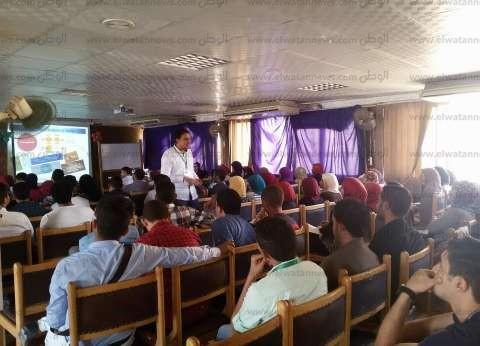 """مبادرة لتدريب طلاب الكليات على """"علوم الأرض"""" بالجامعات المصرية"""