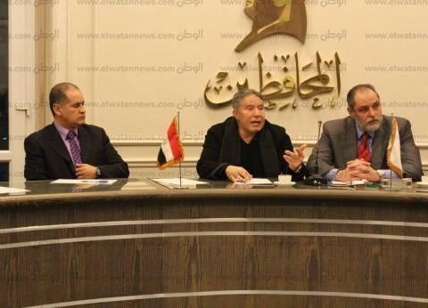 """لجنة العفو الرئاسي تناقش خطتها المستقبلية في ندوة """"المحافظين"""""""