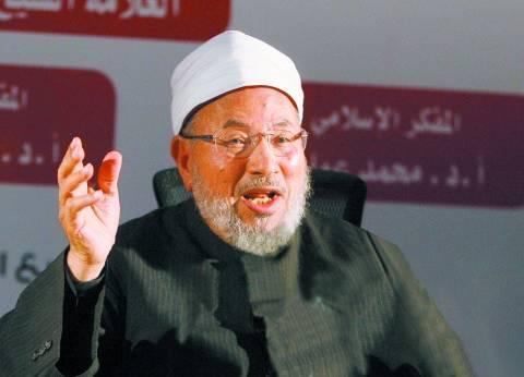 الإرهاب يسير آمناً فى شوارع «الدوحة» بحماية الأمير شخصياً