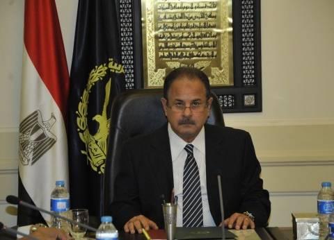 مباحث القاهرة تضبط 255 قضية مخدرات
