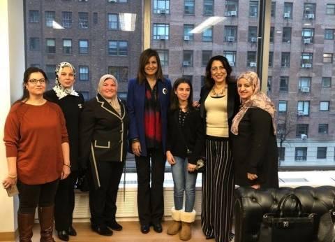 وزيرة الهجرة تزور الجمعية المصرية الإسلامية والمقر البابوي في نيويورك