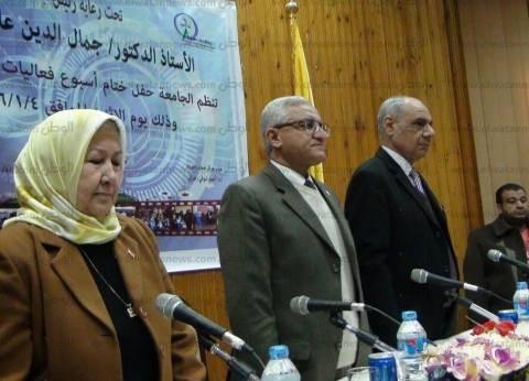 """افتتاح مؤتمر """"الأعلى للثقافة"""" بعنوان """"التربية والعنف"""" في المنيا"""