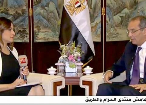 وزير الاتصالات: شركات عالمية تتطلع لمعرفة خطة مصر في التحول الرقمي