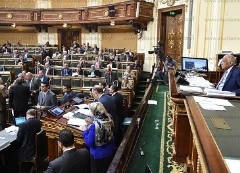 البرلمان يحتفى باليوم العالمى للمعاقين بـ«قانون جديد» و«عبدالعال»: مجلس النواب أول مؤسسة تقنن عمل ذوى الاحتياجات