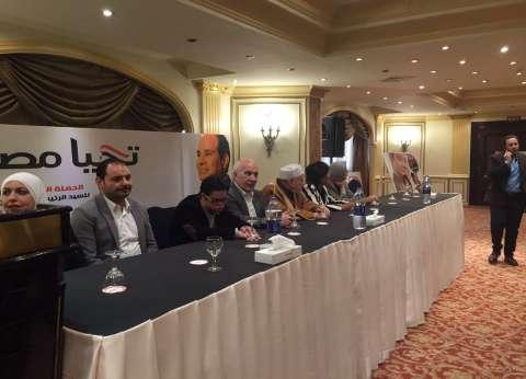 """""""مواطن"""": ذوي القدرات الخاصة من حقهم انتخاب الرئيس السيسي"""