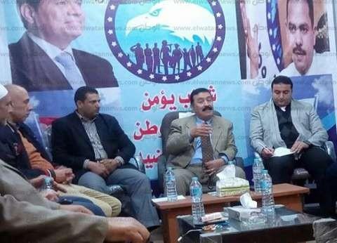 """وسط الدلتا بـ""""مستقبل وطن"""" ينظم صالون ثقافي عن العملية الشاملة في سيناء"""
