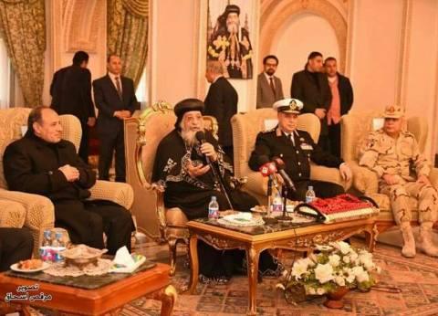 تواضروس: 2018 عام فترة رئاسية جديدة ونتمنى التقدم لمصر
