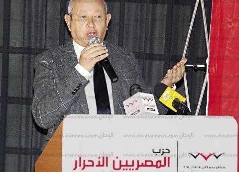 """المصريين الأحرار"""" يعلن آليات دعمه لـ""""مصر للطيران"""""""