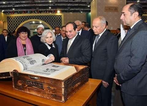 الرئيس يفتتح معرض الكتاب ويتفقد أجنحة «الدفاع والداخلية والثقافة»