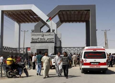 إغلاق معبر رفح الحدودي من جانب فلسطين 6 أيام لإجازة عيد الأضحى