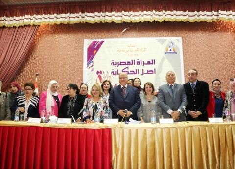 محافظ القاهرة: المرأة تعيش أزهى عصورها في عهد السيسي