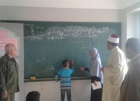 رئيس منطقة سوهاج الأزهرية يتفقد سير العملية التعليمية